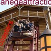 manegeattraction