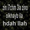 khalid201003