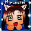 Mizunosei