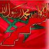 Maroc-Haiine