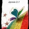 lapoete-h-1