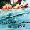 mohssineallah98