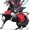 samuraiz
