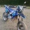dt50cc