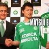 blog-matsui