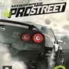 nfs-prostreet69