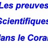 Coran-Science-Dieu