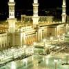 ilm-al-islam