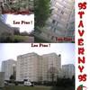 lespins95
