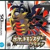 Pokemon-Version-Platine