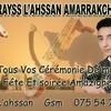 rays-amrrkchi