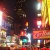 NYC-TRIP08