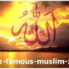 x-famous-muslim-x