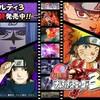 Naruto-Sasuke57