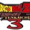 dbz-budokai-tenkaichi-18