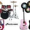 musiic-news