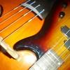 little-bassiste