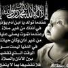 aboudi1969