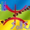 khaliddeaitl3asri