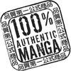 manga-n