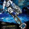motocross-377