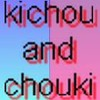 kichou-and-chouki