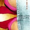 new---girls