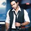 arabe-musiic94