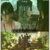 baka-rangers-movie
