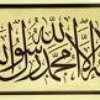 babe-el-muslime