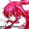 poko-chan