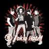 fan2tokio-bill