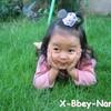 X-Bbey-Nanouw