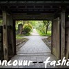 Concouur--Fashion