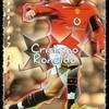 The-Cristiano-Ronaldo-17
