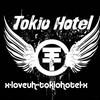 x-loveuh--TokioHotel-x