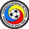 romanianfootball