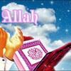 YA-ALLAHIM