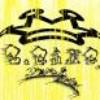 s-gang2006