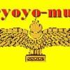 suryoyo-music