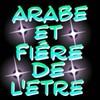 mel-algerie