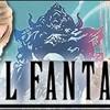 Final-Fantasy-XII-42