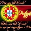 Portugaiiis-95