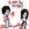 khalid-love431
