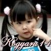 kogyaru14
