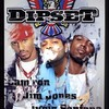 juelz-santana-officiel