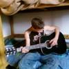 guitareman1993