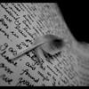 my-story-47