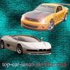 top-car-janati