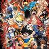 hxh-dgrayman-manga